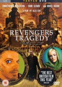 Revengers_Tragedy_DVD_cover
